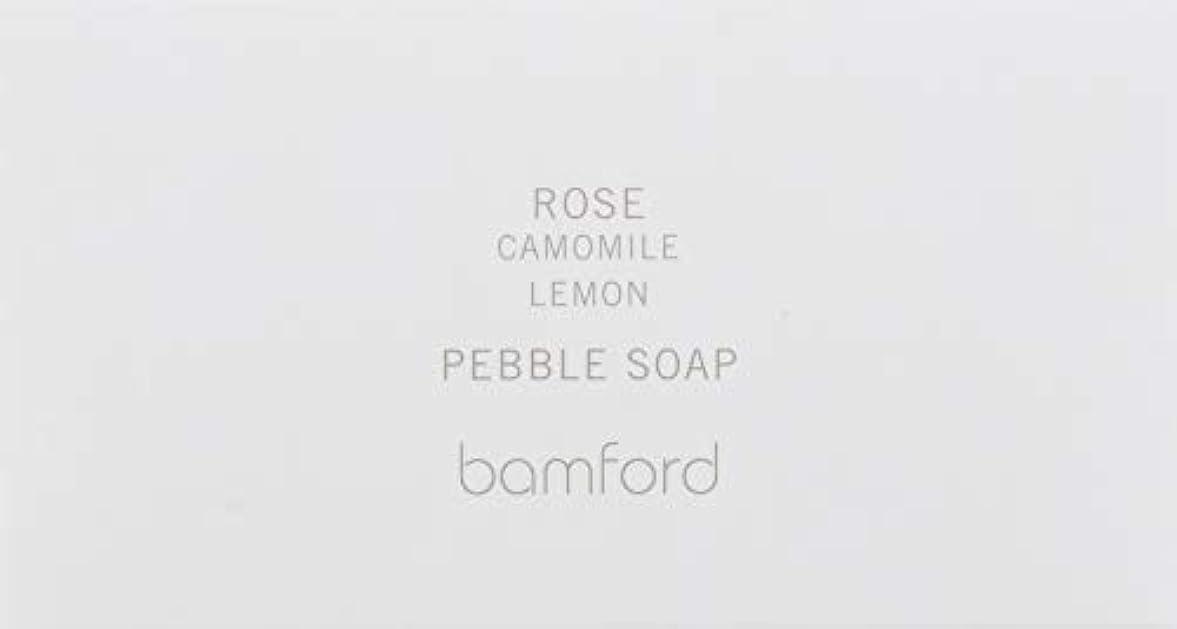 ソロ学んだ飾るbamford(バンフォード) ローズペブルソープ 石鹸 250g