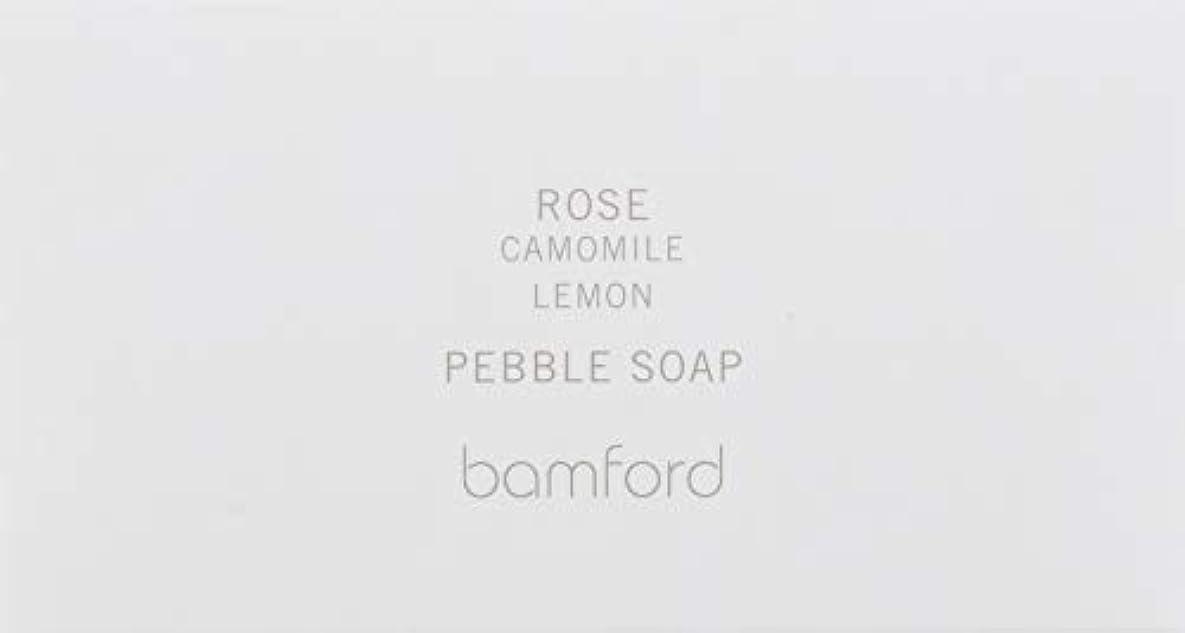 発送時代カウンタbamford(バンフォード) ローズペブルソープ 石鹸 250g