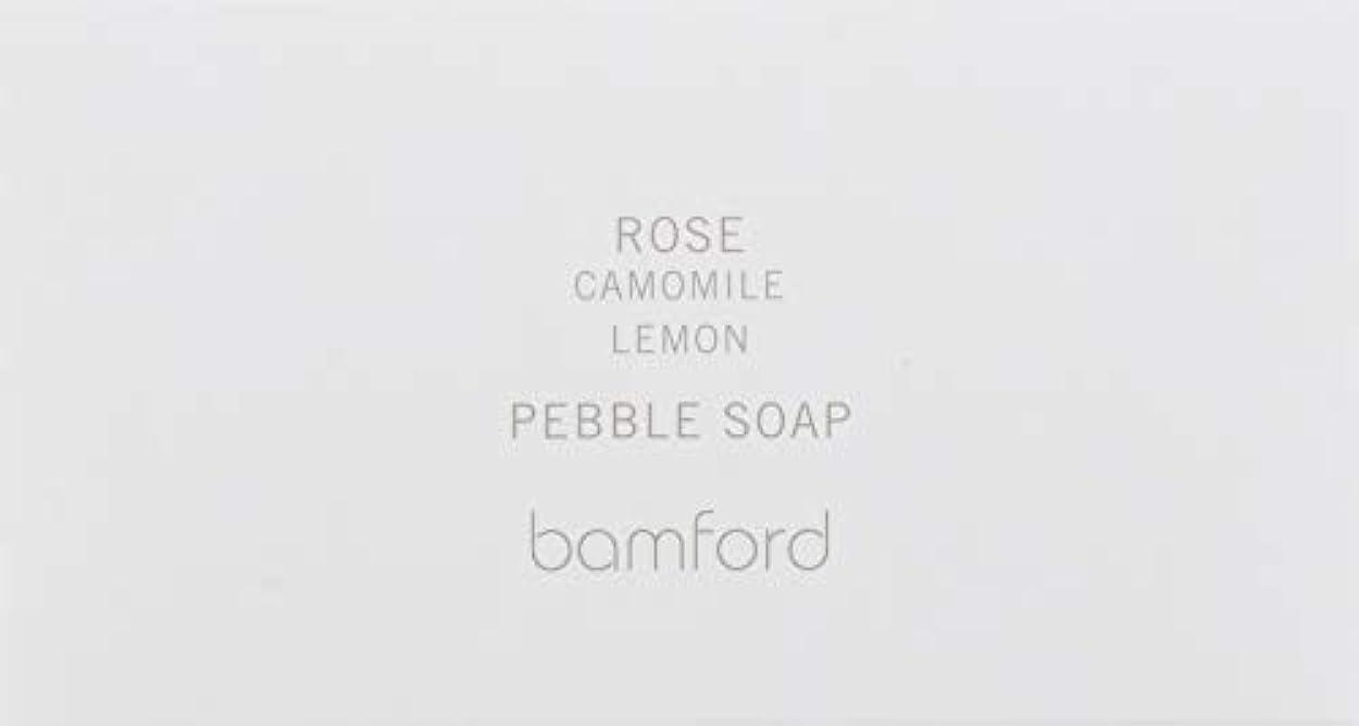 川アレンジ魅力bamford(バンフォード) ローズペブルソープ 250g