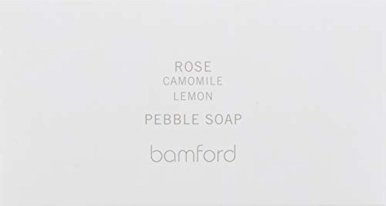 カーフキモいテロbamford(バンフォード) ローズペブルソープ 石鹸 250g