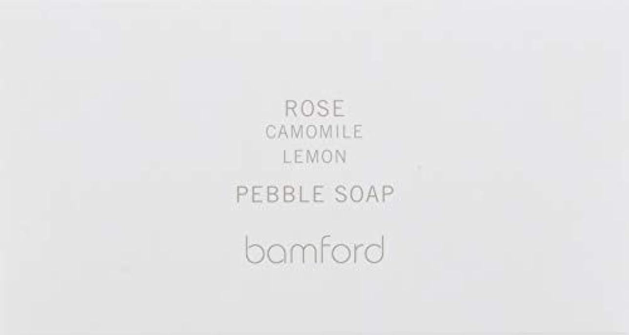 ネコ繊細リゾートbamford(バンフォード) ローズペブルソープ 石鹸 250g