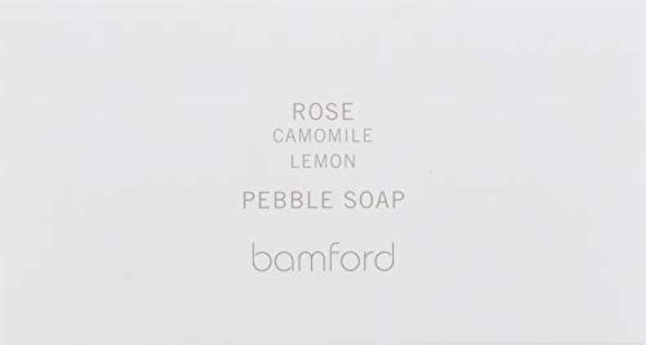 bamford(バンフォード) ローズペブルソープ 250g