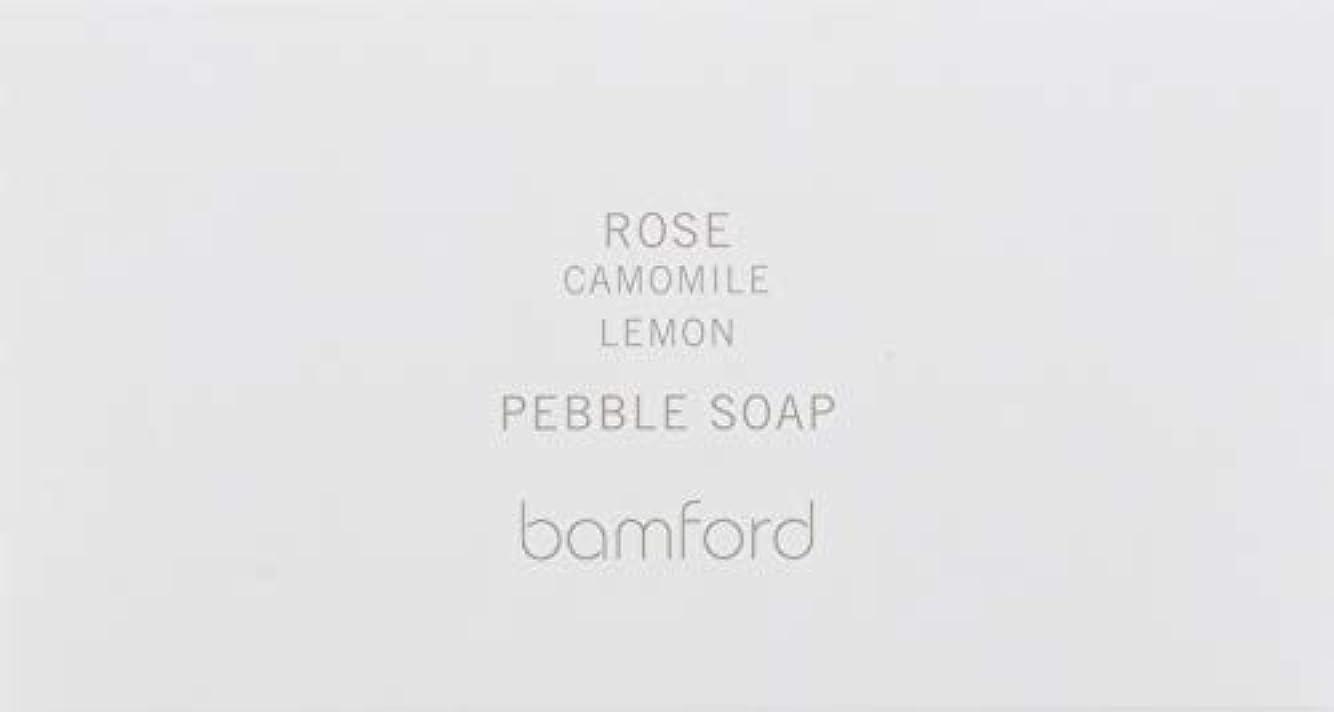 ピアニストお世話になった公平なbamford(バンフォード) ローズペブルソープ 250g