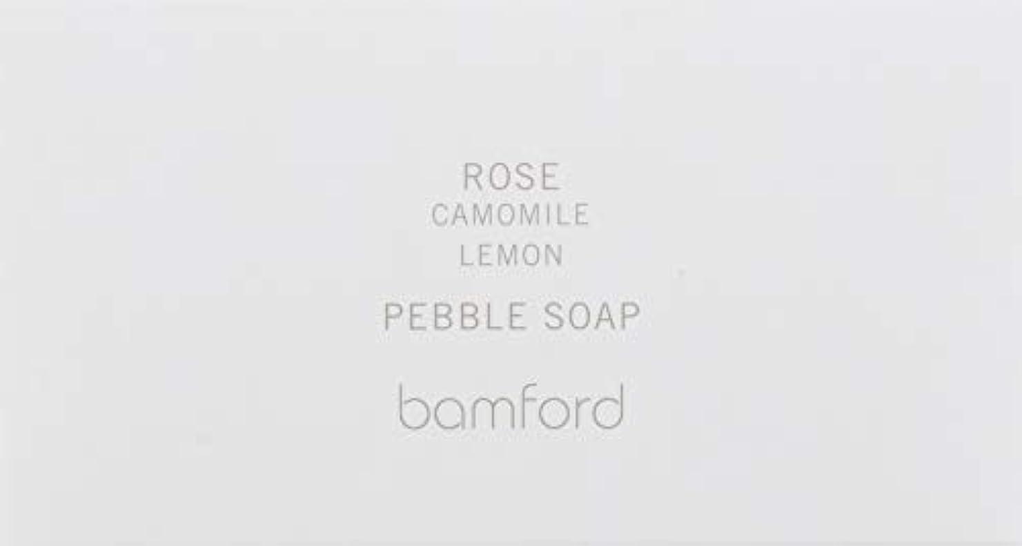考えた特派員してはいけませんbamford(バンフォード) ローズペブルソープ 石鹸 250g