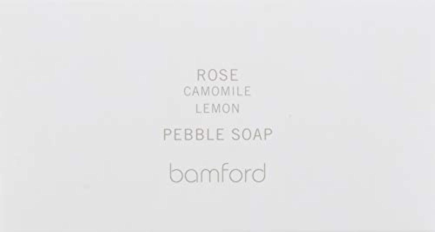 雷雨のヒープ次へbamford(バンフォード) ローズペブルソープ 石鹸 250g