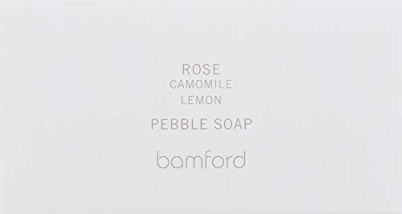 判決流暢絶縁するbamford(バンフォード) ローズペブルソープ 石鹸 250g