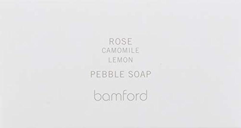 特許シャンプートラップbamford(バンフォード) ローズペブルソープ 石鹸 250g