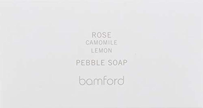 セールダンプ二次bamford(バンフォード) ローズペブルソープ 石鹸 250g