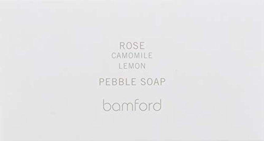 血まみれ若者核bamford(バンフォード) ローズペブルソープ 石鹸 250g