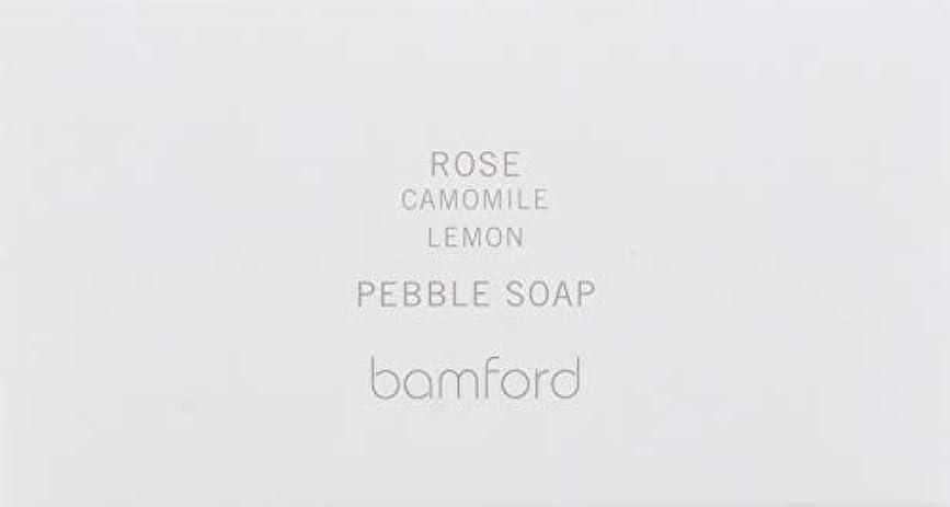 床を掃除する散髪計算するbamford(バンフォード) ローズペブルソープ 250g