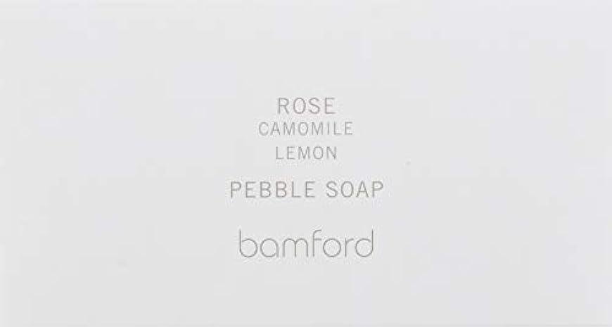 先史時代のコンチネンタル惑星bamford(バンフォード) ローズペブルソープ 石鹸 250g