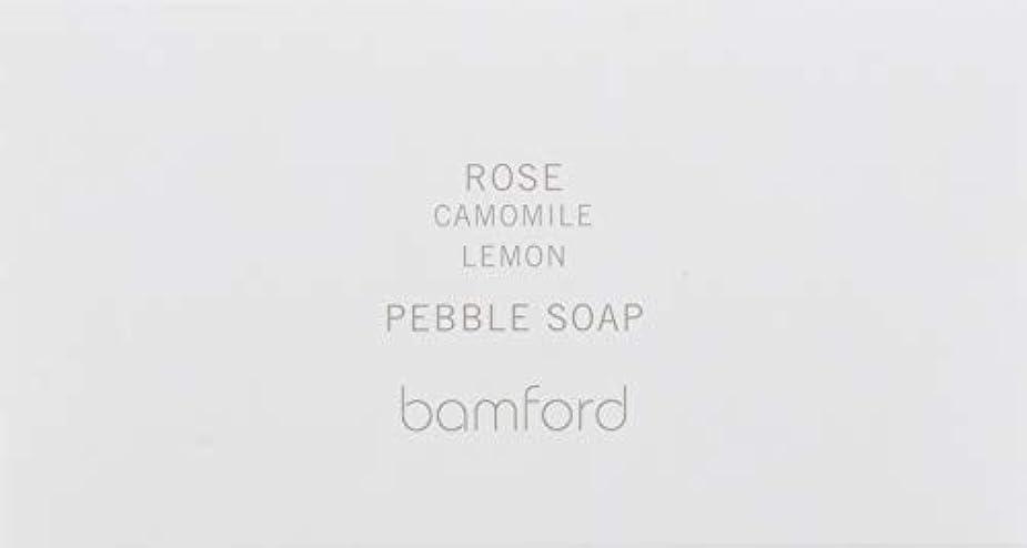 指令ヨーロッパ一回bamford(バンフォード) ローズペブルソープ 石鹸 250g
