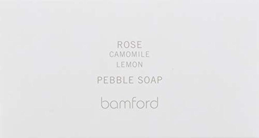 利点追い出す伝統的bamford(バンフォード) ローズペブルソープ 石鹸 250g