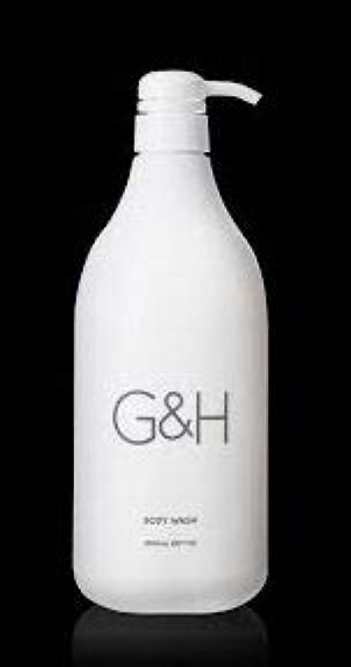 面積賢いさせるアムウェイ G&Hボディウォッシュ用1Lつめかえボトル