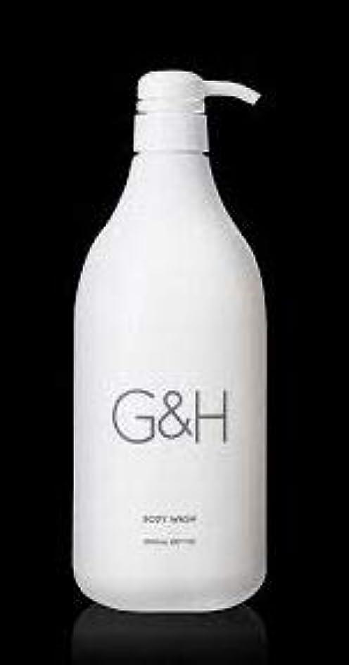 フラップ一目三番アムウェイ G&Hボディウォッシュ用1Lつめかえボトル