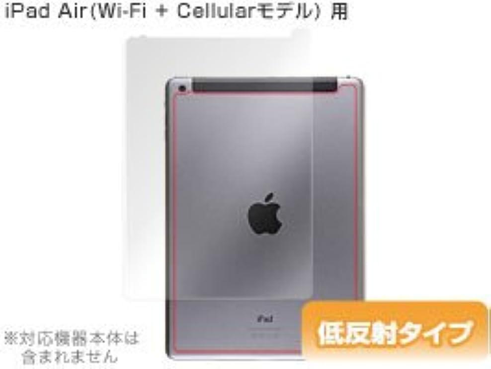シャイトロピカル制裁OverLay Plus for iPad Air(Wi-Fi + Cellularモデル) 裏面用 保護 シート 低反射タイプ 裏面保護シート OLIPADAC/B