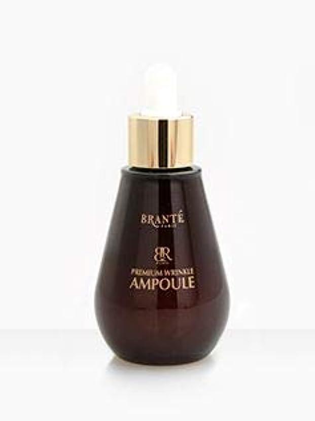旅行代理店クッション炎上[BRANTE] Premium Wrinkle Ampoule 50ml / [BRANTE]プレミアムリンクルアンプル50ml [並行輸入品]