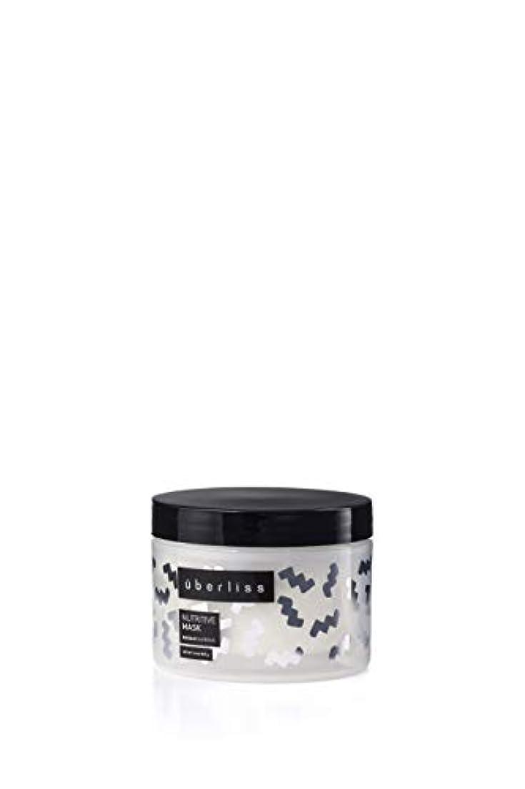 馬鹿密接に形式UBERLISS 栄養マスクUberliss、 8液量オンス