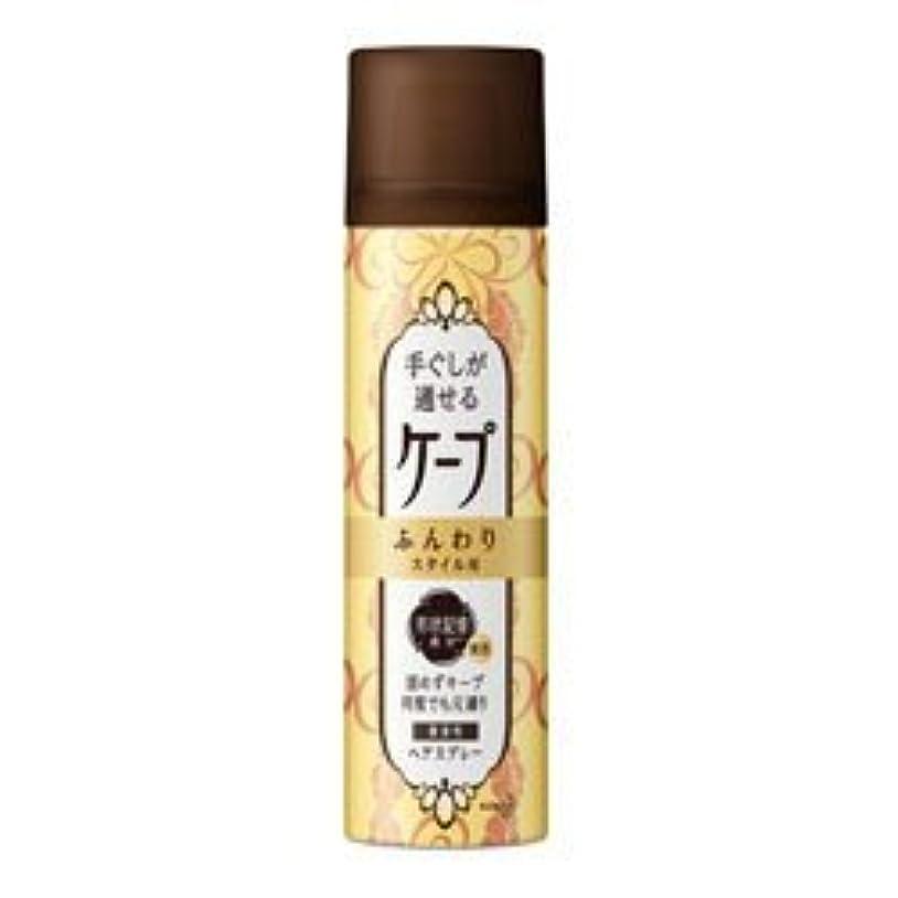 【花王】手ぐしが通せるケープ ふんわりスタイル用 微香性 42g ×5個セット