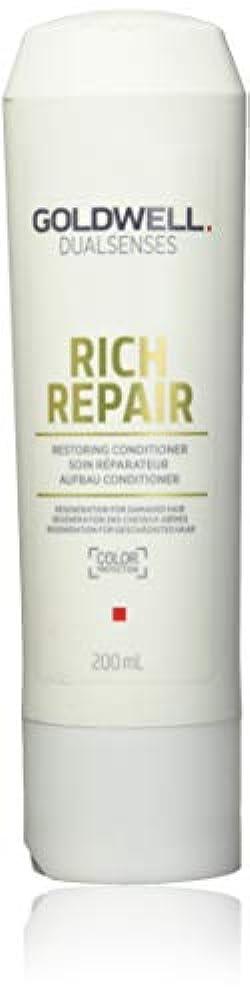 福祉部分内向きゴールドウェル Dual Senses Rich Repair Restoring Conditioner (Regeneration For Damaged Hair) 200ml