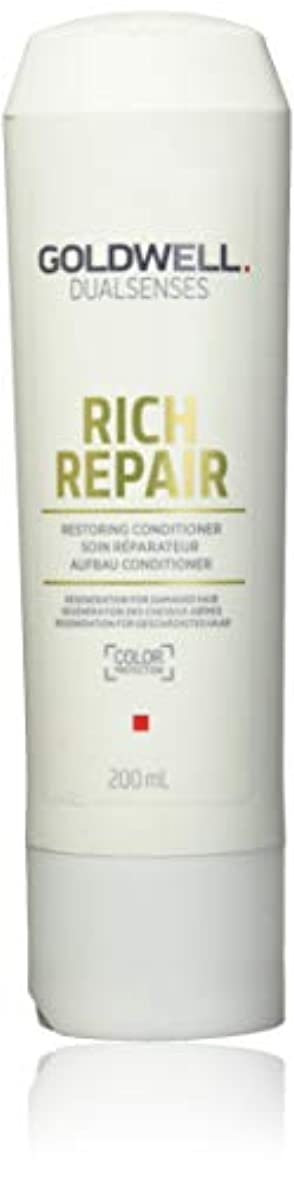ペッカディロ首相エリートゴールドウェル Dual Senses Rich Repair Restoring Conditioner (Regeneration For Damaged Hair) 200ml