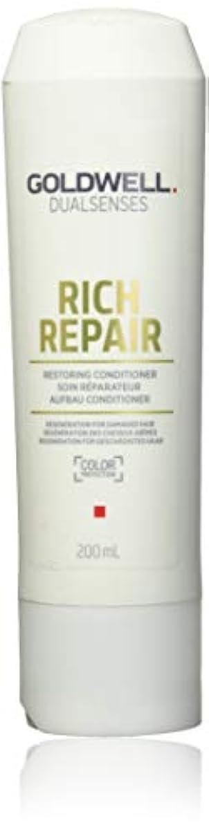 本土エキスパート民間ゴールドウェル Dual Senses Rich Repair Restoring Conditioner (Regeneration For Damaged Hair) 200ml