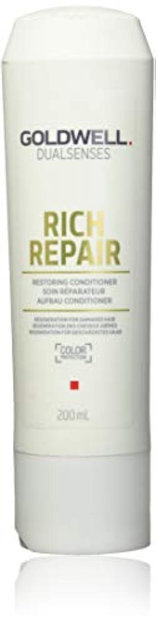 甥変化するフルーツゴールドウェル Dual Senses Rich Repair Restoring Conditioner (Regeneration For Damaged Hair) 200ml