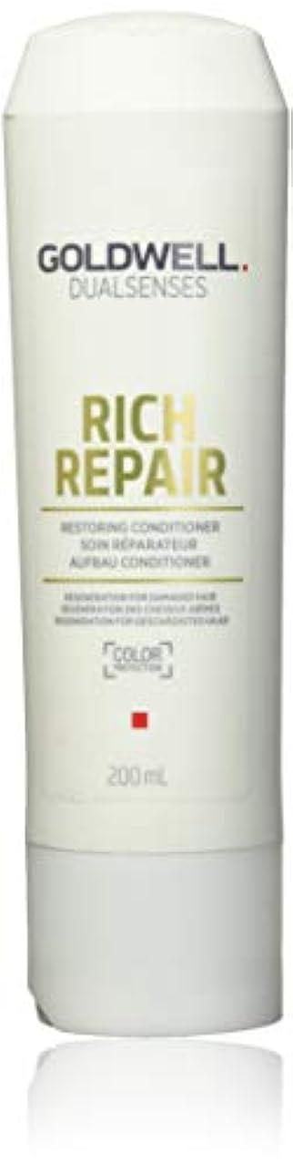 珍しいマルクス主義ペンスゴールドウェル Dual Senses Rich Repair Restoring Conditioner (Regeneration For Damaged Hair) 200ml