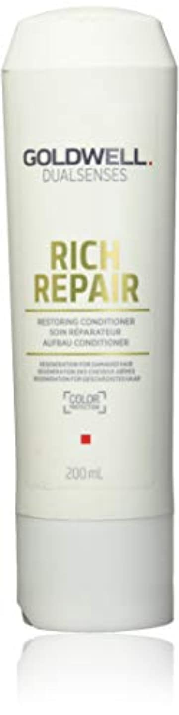 新しい意味取り壊す区別するゴールドウェル Dual Senses Rich Repair Restoring Conditioner (Regeneration For Damaged Hair) 200ml