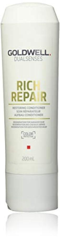 花輪タービン決定ゴールドウェル Dual Senses Rich Repair Restoring Conditioner (Regeneration For Damaged Hair) 200ml