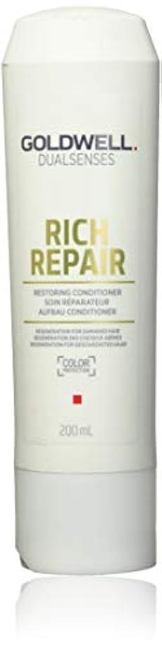 傷つけるリード有毒ゴールドウェル Dual Senses Rich Repair Restoring Conditioner (Regeneration For Damaged Hair) 200ml