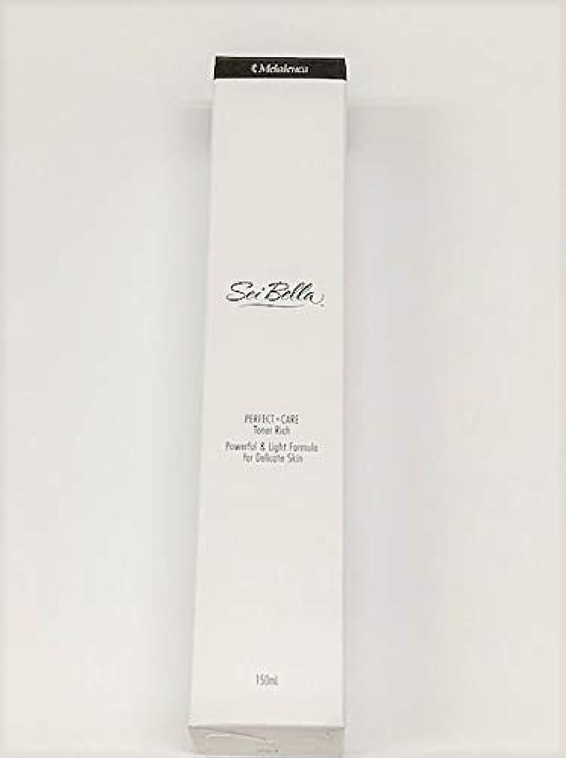 抵当撤退泣くMelaleuca メラルーカ セイベラ パーフェクトケア トーナー リッチ (化粧水) 敏感肌用 150ml