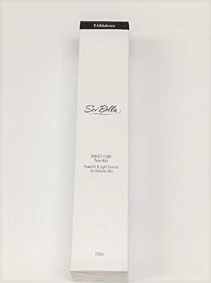 試用なしで家庭Melaleuca メラルーカ セイベラ パーフェクトケア トーナー リッチ (化粧水) 敏感肌用 150ml