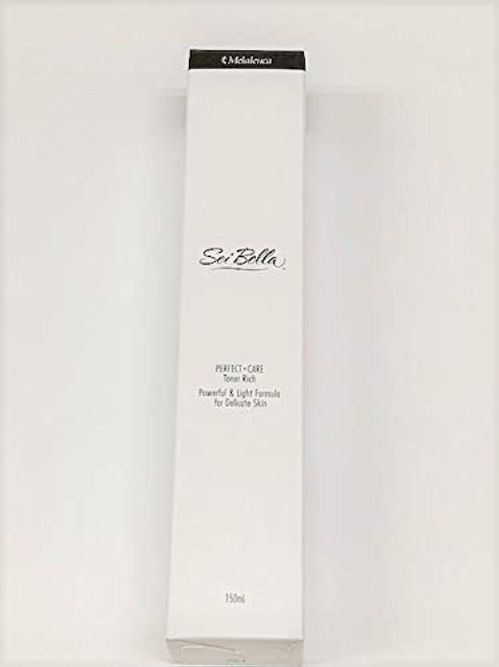 囚人呼ぶ食欲Melaleuca メラルーカ セイベラ パーフェクトケア トーナー リッチ (化粧水) 敏感肌用 150ml