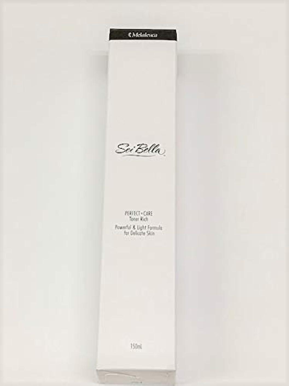 ダウンタウンおんどり誤ってMelaleuca メラルーカ セイベラ パーフェクトケア トーナー リッチ (化粧水) 敏感肌用 150ml