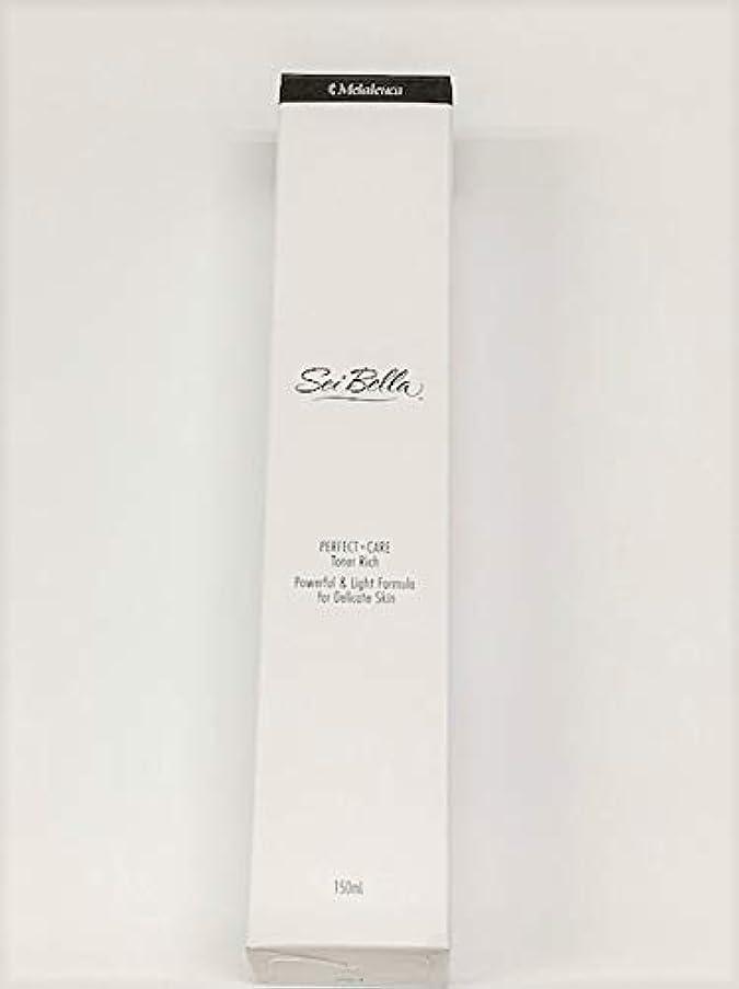 勝者退屈意気消沈したMelaleuca メラルーカ セイベラ パーフェクトケア トーナー リッチ (化粧水) 敏感肌用 150ml