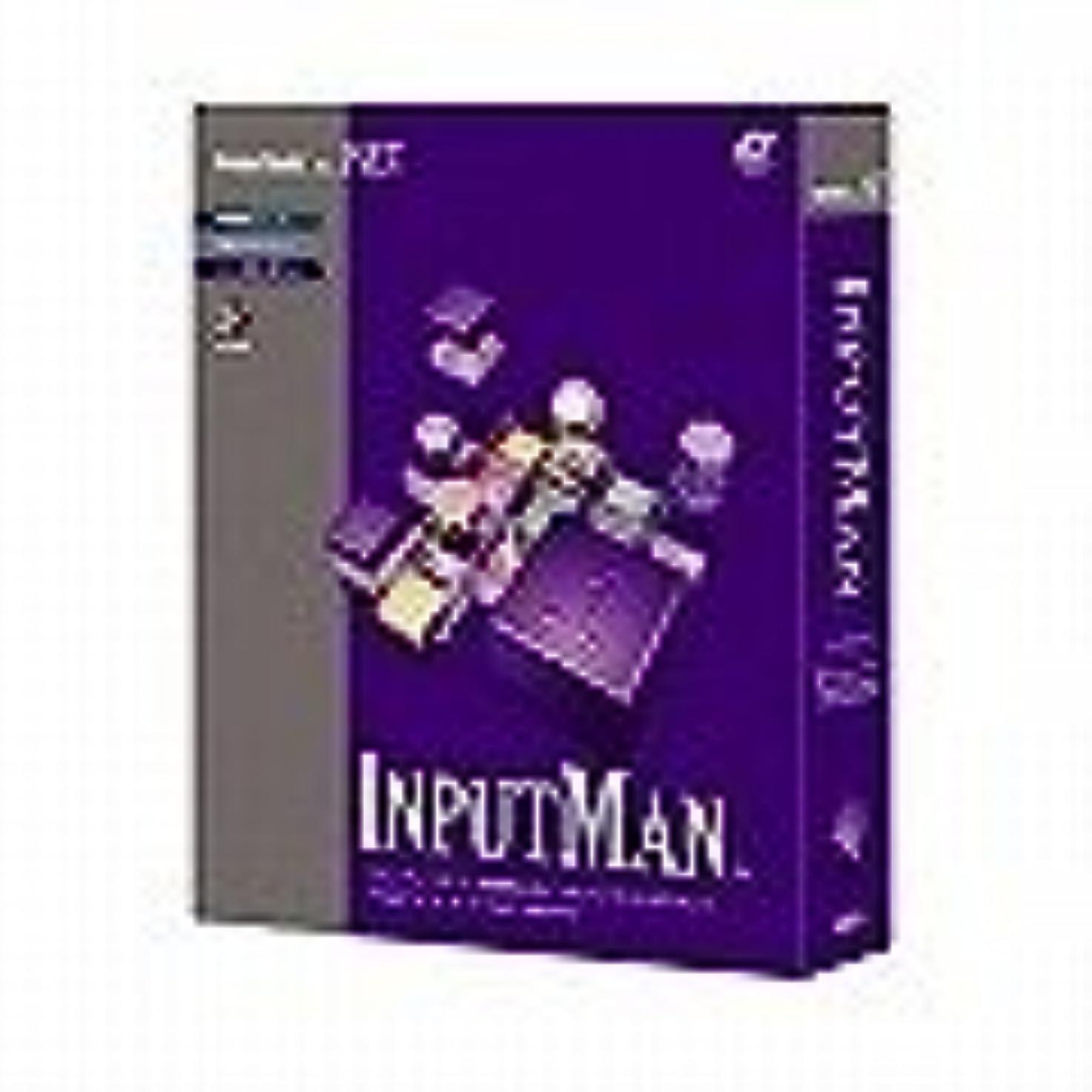 品リビジョン嫌なInputMan for Windows Forms 5.0J 1開発ライセンスパッケージ