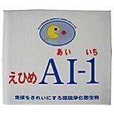 環境浄化微生物 新・えひめAI-1・K お徳用20リットル (お徳用20リットル)