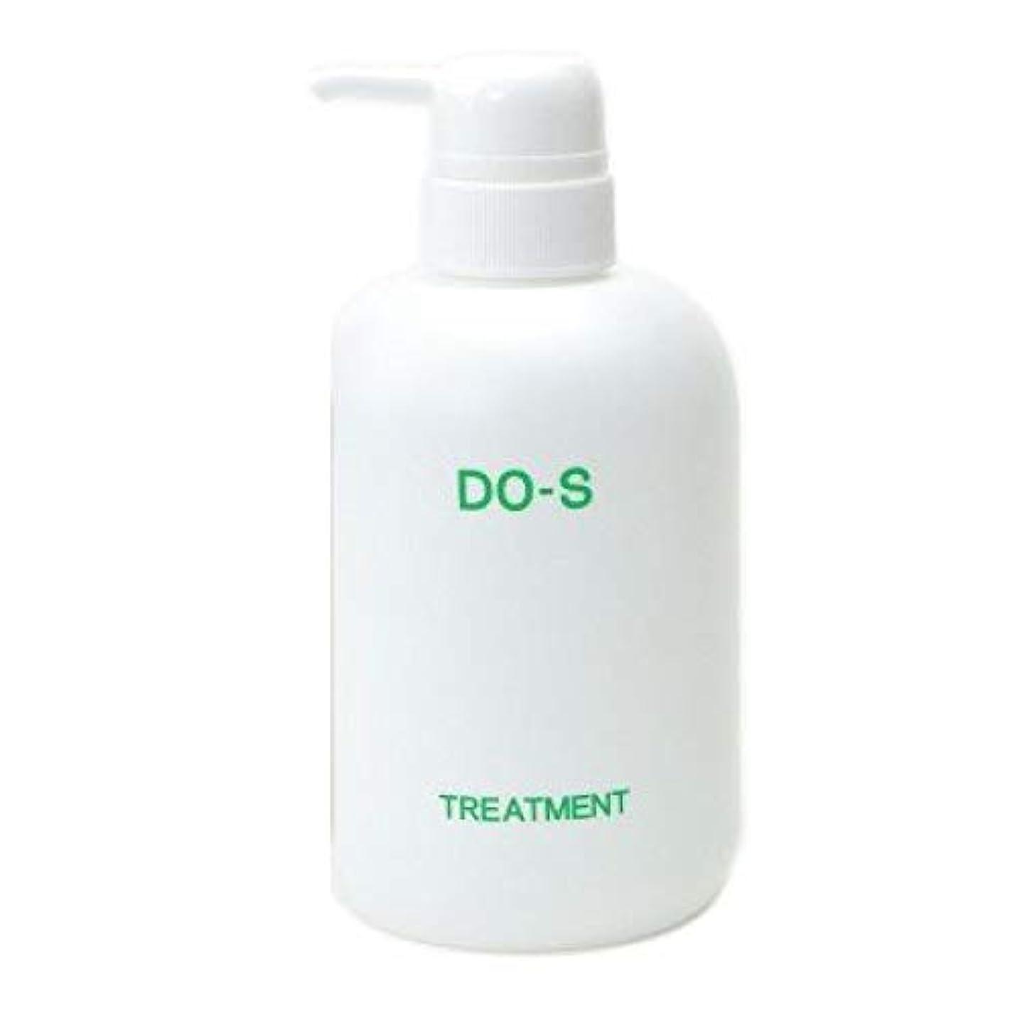 DO-S トリートメント 500ml ネット用