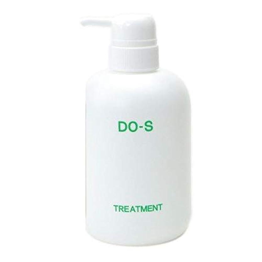 均等に療法延期するDO-S トリートメント 500ml ネット用