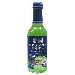 木村飲料 静岡マスクメロンサイダー 240ml瓶×20本入×(2ケース)