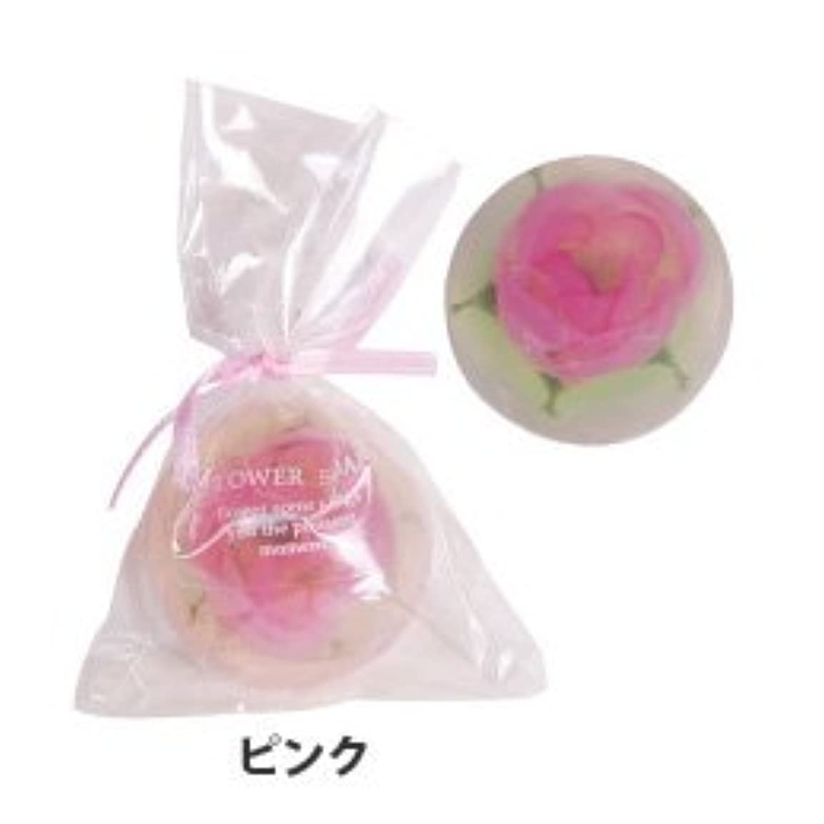 乳白再現するにやにやベジタブルソープ フラワー ピンク OBBJF01