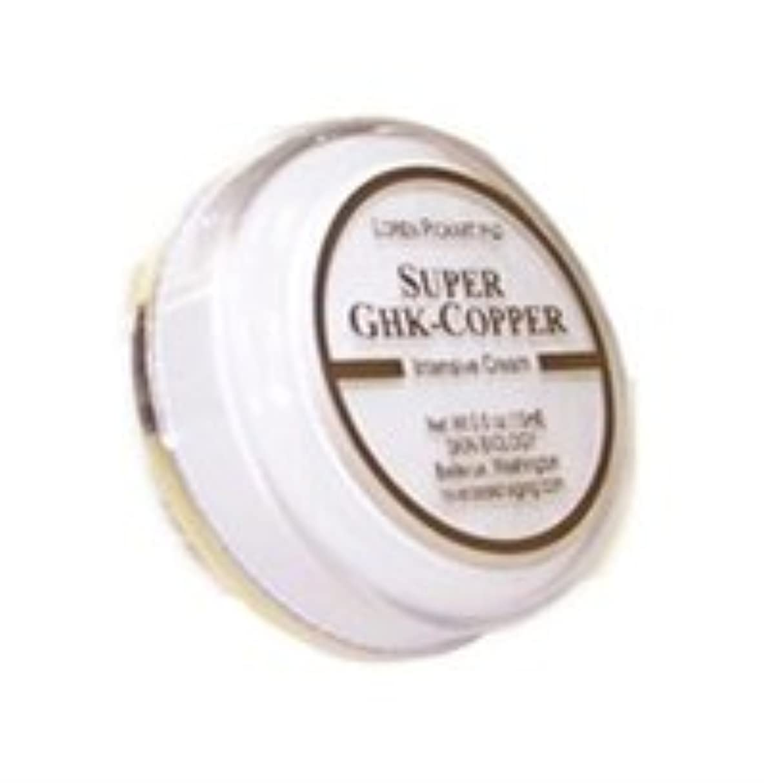平和なアソシエイト摩擦スキンバイオロジー スーパーGHKコッパーインテンシブクリーム 15ml