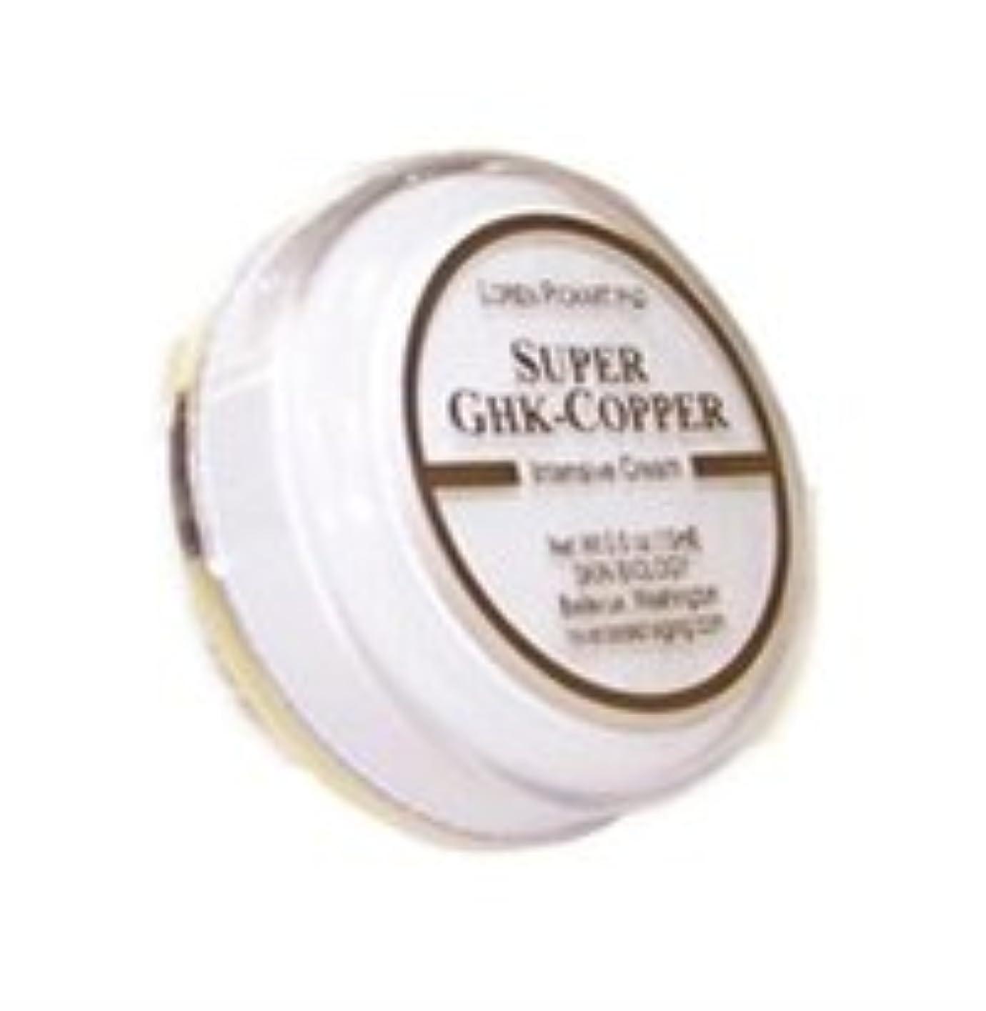 イサカ床を掃除する問い合わせスキンバイオロジー スーパーGHKコッパーインテンシブクリーム 15ml