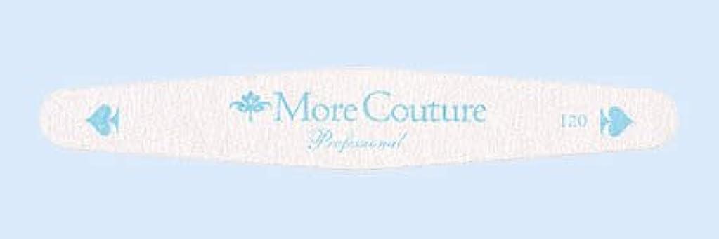 スイ土将来の★More Couture(モアクチュール) <BR>ネイルファイル キング 120G
