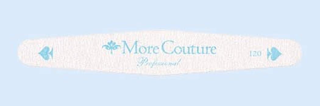 木製中国ぐるぐる★More Couture(モアクチュール) <BR>ネイルファイル キング 120G