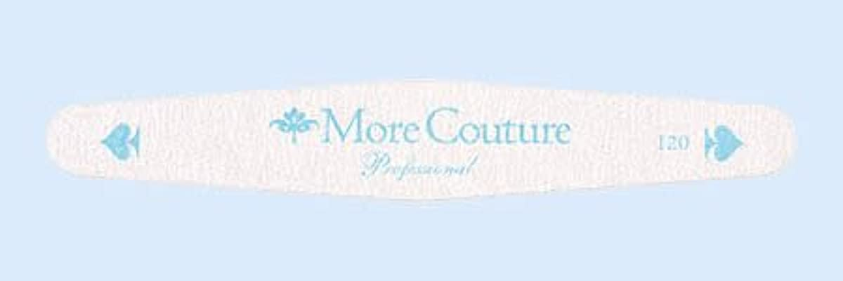 ★More Couture(モアクチュール) <BR>ネイルファイル キング 120G