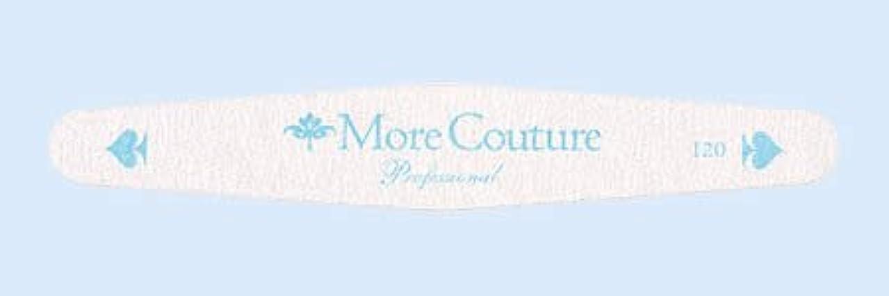 旋回肌寒い手順★More Couture(モアクチュール) <BR>ネイルファイル キング 120G