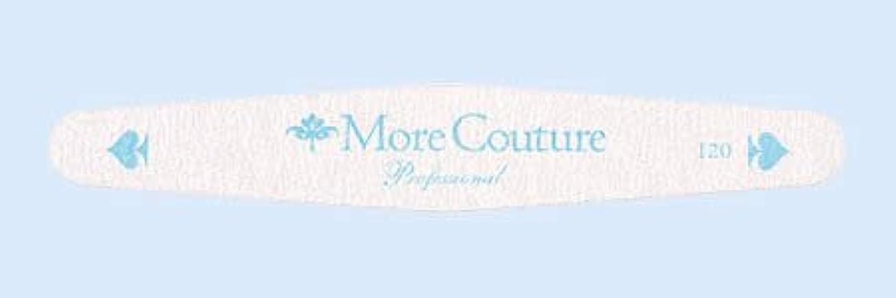 容赦ない百年ホームレス★More Couture(モアクチュール) <BR>ネイルファイル キング 120G