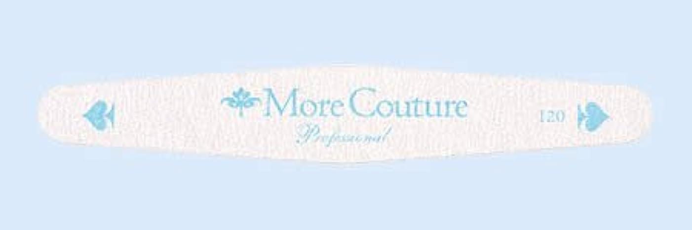 粘性のタイトル予想する★More Couture(モアクチュール) <BR>ネイルファイル キング 120G